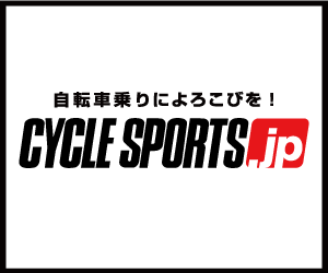 cyclesports