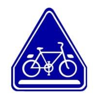 で自転車が横断できる「自転車 ...