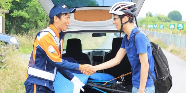自転車の au 自転車 ロードサービス : ... au損保の自転車ロードサービス